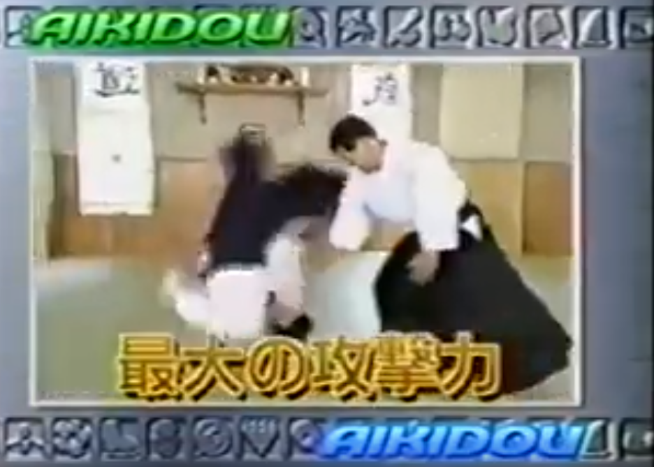 Yoshinkan AIkido Hombu Chida Inoue