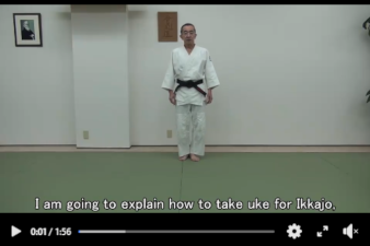 Renshinkai Japan - Home Study